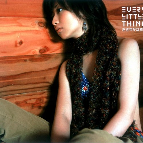 Every Little Thingの画像 p1_24