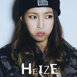 HEIZE feat. Dean & DJ Friz - lyrics