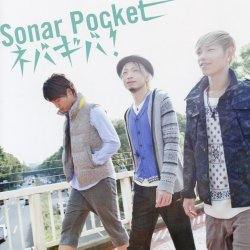 Sonar Pocket - lyrics