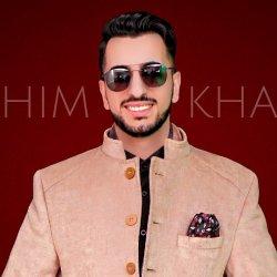 Ibrahim Khalil - lyrics