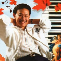 Jose Mari Chan - lyrics