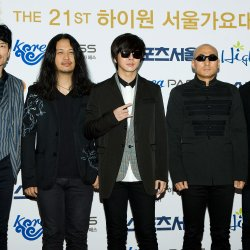 YB - lyrics